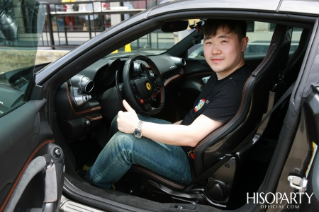 'Esperienza Ferrari' Exclusive Test Drive