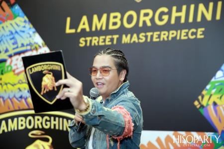 LAMBORGHINI STREET MASTERPIECE