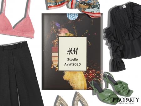H&M เปิดตัวคอลเลกชั่นสตูดิโอ AW20