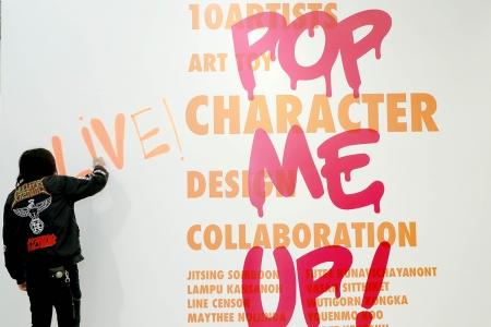 นิทรรศการ 'POP ME UP' โดย 10 ศิลปินชื่อดังระดับประเทศ ชมฟรี วันนี้ – 11 ต.ค. 63