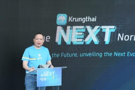 Krungthai NEXT : Live Life to the NEXT