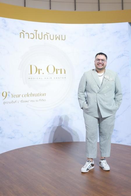 เฉลิมฉลองครบรอบ 9 ปี แห่งความสำเร็จ ของ Dr.Orn Medical Hair Center