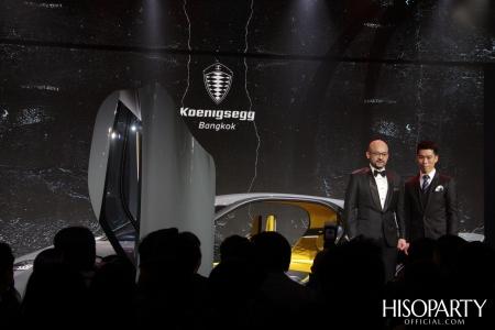 Koenigsegg เปิดบ้านในไทย ส่ง 2 ไฮเปอร์คาร์หาชมยากจากสวีเดน จัดงาน 'Koenigsegg  Bangkok : The Ultimate Performance'