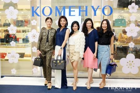 งานเปิดแฟลกชิพสโตร์ KOMEHYO สาขา 2 ในประเทศไทย