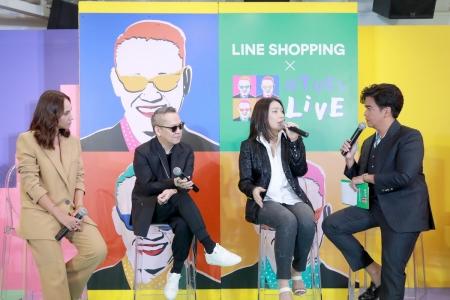 LINE ประเทศไทย จับมือ ป้าตือ ครีเอทรายการ 'LINE SHOPPING x @TUESLIVE'