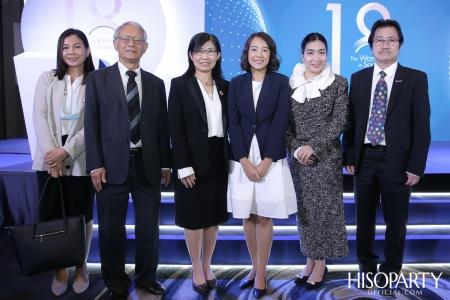 แสดงความยินดีกับ 3 นักวิจัยสตรีผู้ได้รับทุนวิจัย ลอรีอัล ประเทศไทย 'เพื่อสตรีในงานวิทยาศาสตร์' ครั้งที่ 18 ประจำปี 2563