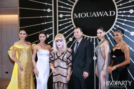 Mouawad เนรมิตกาล่าดินเนอร์สุดหรู ฉลองร่วมกับ Miss Universe Thailand 2020