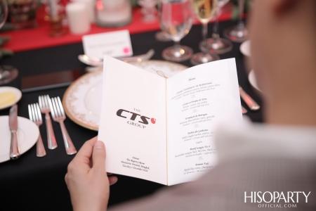CTS 15th Anniversary