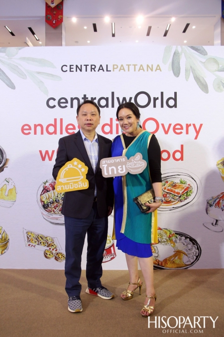 centralwOrld – Endless discovery wOrld of food