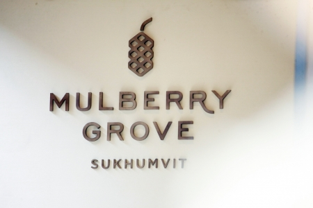 Mulberry Grove Afternoon Tea Service