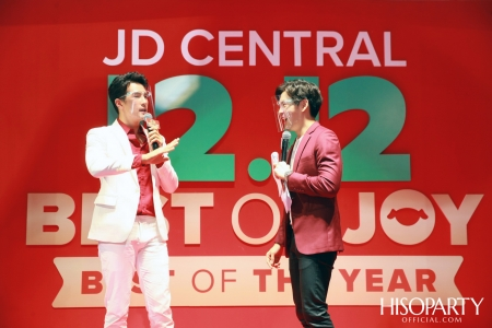 JD CENTRAL 12.12 BEST OF JOY, BEST OF THE YEAR