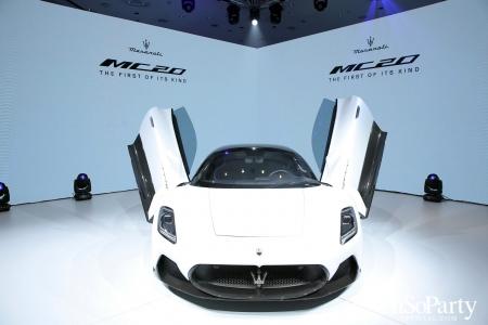 Maserati 'MC20' THE FIRST of its KIND