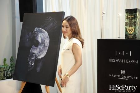 งานเปิดนิทรรศการผลงานของ Iris Van Herpen โอต กูตูร์ระดับโลกครั้งแรกในไทย