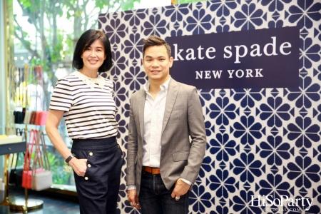 Kate Spade New York เปิดตัวคอลเลกชั่นสปริง 2021 ถ่ายทอดมนต์เสน่ห์แห่งท้องทะเล