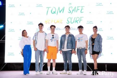 'Safe Before Surf' ครั้งแรกของไทยกับผลิตภัณฑ์ประกันภัยที่ออกแบบเพื่อให้สอดคล้องกับเทรนด์ผู้บริโภค