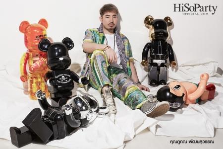 HiSo We Love ครั้งที่2